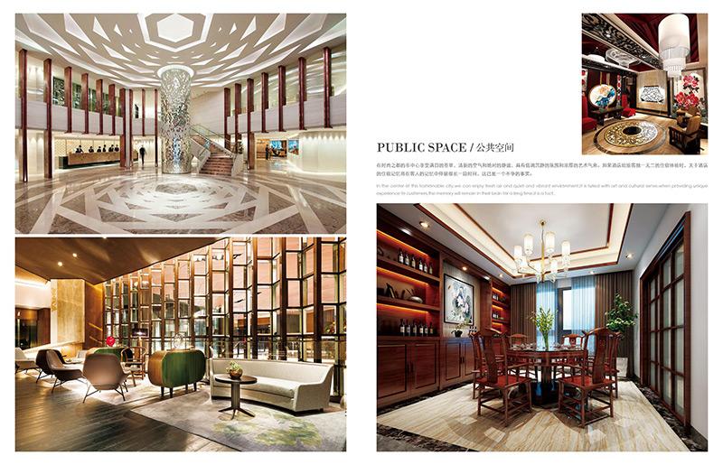 酒店公共空间家具方案 HTGQ02