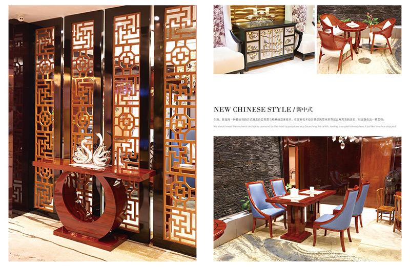 新中式酒店公区家具 HTGQ05
