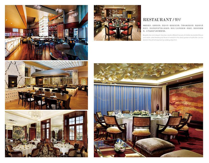 星级酒店餐厅配套家具 YHJ11